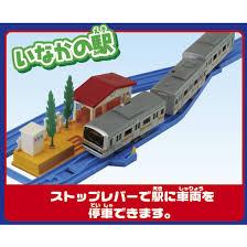 takaratomy plarail starter rail basic set trains not included