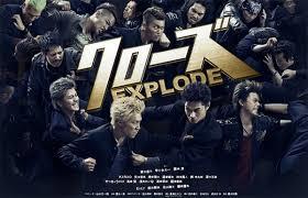 download film genji full movie subtitle indonesia crows explode 2014 full movie indo sub se7en movie envy