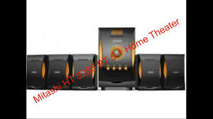 complete home theater mitashi ht 5285 bt 5 1 home theater complete review youtube