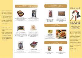 bureau vall馥 meaux gourmet s partner 091912 recipe book
