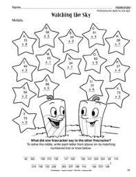 one digit multiplication worksheets 5 5th grade fun pinterest