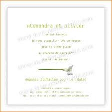 texte invitation mariage 6 invitation mariage texte lettre de demission
