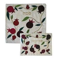 afikomen cover pomegranates silk matzah and afikomen by yair emanuel