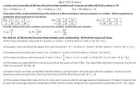 inverse variation u2013 insert clever math pun here