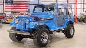classic jeep renegade 1976 jeep cj7 renegade youtube