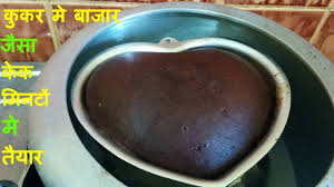 how to make cake in pressure cooker without oven cake recipe