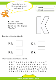 kids under 7 letter k worksheets