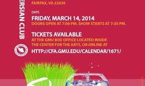 afghan calendar 1393 nowruz show 1393 in george washington dc kodoom