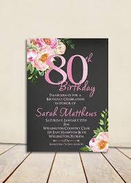 80th birthday invitation any age vintage by 3peasprints
