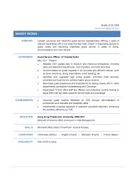 sle resume for customer relation officer resume for students esl information dave s esl cafe guest relation