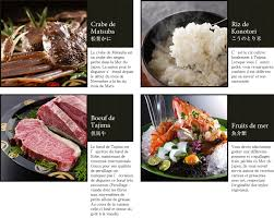 cuisine traditionnelle japonaise repas nishimuraya honkan kinosaki onsen