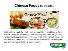 foods to avoid in diabetes in hindi iड यब ट ज म