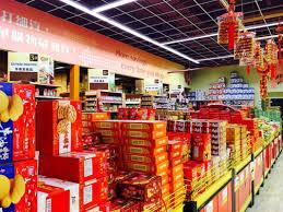 Maryland travel supermarket images Great wall supermarket 700 hungerford dr rockville md grocery jpg
