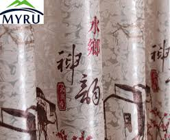 online buy wholesale classic curtains brown from china classic