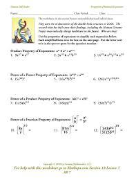 Radical Equations Worksheet Rr 7 Properties Of Rational Exponents Mathops
