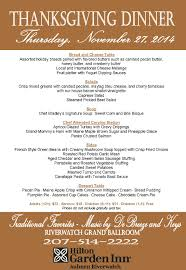 traditional thanksgiving dinner buffet garden inn auburn