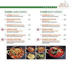 cuisine style 馥 50 cuisine style 馥50 100 images hollatte馥拿鐵publicaciones nahm