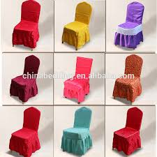 fancy chair covers new style polyester cotton white fancy chair cover fancy cover cap