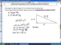 one variable linear inequalities word problems worksheet