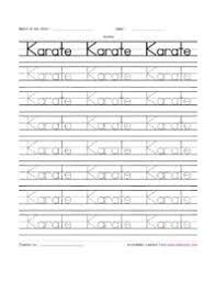 karate english handwriting practice worksheet play activity
