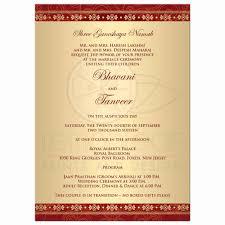 wedding invitation layout and wording wedding invitation indian wedding invitation cards superb invitation