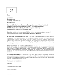 cover letter sample without name cover letter templates