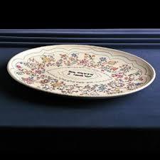 shabbat plate j levine books judaica lenox l chaim challah plate ws12 350 00
