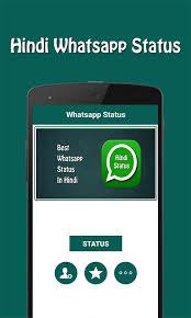 wats apk free whatsapp status apk for android getjar