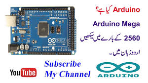 what is arduino arduino mega 2560 tutorial in urdu hindi