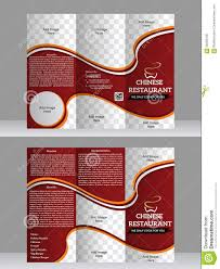 e brochure design templates tri fold restaurant brochure design template stock vector