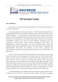 vip invitation wording