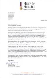 Charity Donation Thank You Letter Samples child protective investigator cover letter