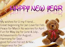 35 best happy new year 2018 teddy pictures with quotes