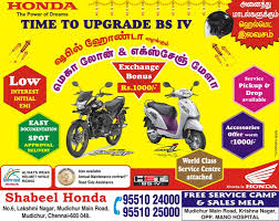 honda cbr showroom honda showroom in mudichur honda bike showroom in tambaram