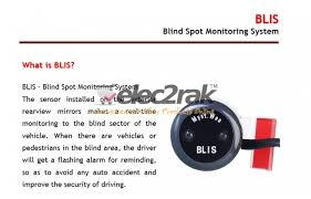 What Is The Blind Spot Auto Car Blind Spot Monitoring System Blis