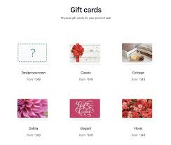 where can i sell gift cards in person gift cards hardware shopify help center