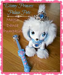 Pumpkin Palace Pet Plush by Palace Pets A Look At Licensed Toys