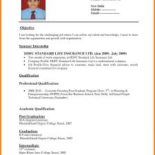 do you need a resume for college interviews youtube interview resume sle good nursing exles exle and free