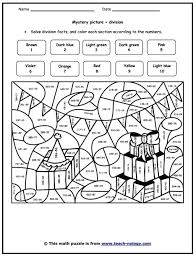 Mystery Pictures Coloring Pages Printable Division Coloring Pages Mystery Coloring Pages