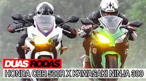 honda gbr comparativo honda cbr 500r x kawasaki ninja 300 youtube