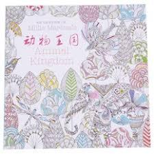 hanyu philippines hanyu chinese art books sale prices
