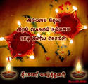 Who seeks out good words will give virtues grow-Deepavali ...