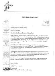 commendation letter ezemvelo kzn wildlife haywards luxury
