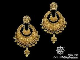 bengali gold earrings gold earrings traditional bengali earrings