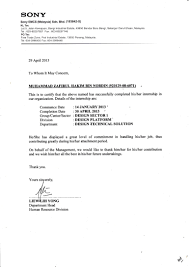 Best Resume Malaysia by Sony Completion Letter
