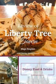 liberty tree tavern thanksgiving at the magic kingdom every day