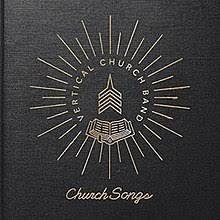 vertical photo album church songs vertical church band album