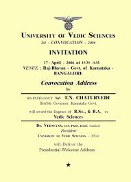 Invitation Cards Bangalore Saraswati Puja Invitation Card Futureclim Info