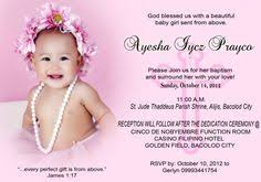 layout for tarpaulin baptismal tarpaulin layout c ayesha iycz christening for inquiries please