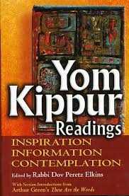 yom kippur at home home bookstore growth associates publishers